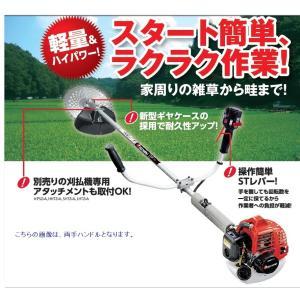ゼノア刈払機(草刈機) BC222ST-W-EZ(両手ハンドル) 沖縄県・離島を除き送料無料 メーカー在庫 代引き不可|tokyo-net