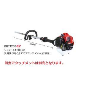 ゼノア剪定機(ヘッジトリマ-) PHT1200EZ+アタッチメントSHTZ-A 推奨モデル メーカー在庫 代引き不可 |tokyo-net