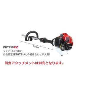 ゼノア剪定機(ヘッジトリマ-) PHT750EZ+アタッチメントSHTZ-A 推奨モデル メーカー在庫 代引き不可 |tokyo-net