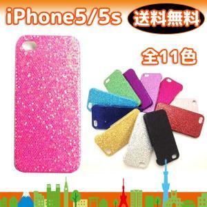 iPhone5s ケース iPhone5 ケース 人気 ラメ キラキラ デコ アイフォン5sケース アイフォンケース おしゃれ 携帯カバー スマホケース ブランド かわいい 可愛い|tokyo-panda