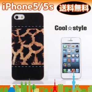 iPhone5s ケース iPhone5 ケース 人気 セレブ アイフォン5sケース アイフォンケース おしゃれ 携帯カバー スマホケース ブランド かわいい アニマル 豹柄|tokyo-panda