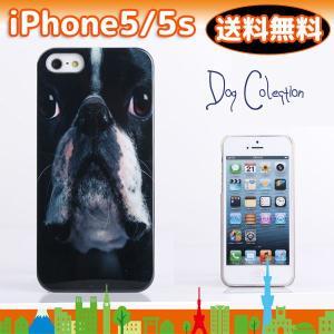 iPhone5s ケース iPhone5 ケース 人気 セレブ アイフォン5sケース アイフォンケース おしゃれ 携帯カバー スマホケース ブランド かわいい アニマル 犬|tokyo-panda