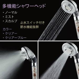 シャワーヘッド 塩素除去 節水 節約 水流調整 2色展開 レ...