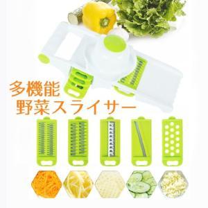 【レビュー投稿で全国送料無料】  野菜を千切りにしたり均等にスライスしたりできる スライサーセットで...