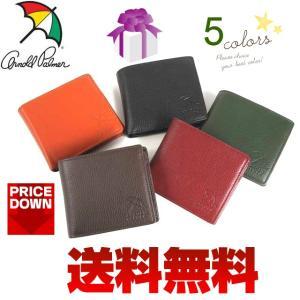 5be23d3f81d8 財布 メンズ 二つ折り 本革 小銭入れあり カードがたくさん入る 財布 ブランド 二