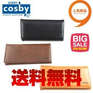 【送料無料】ジェリーコスビー GERRY cosby ウォーレット 財布 メンズ 二つ折り 財布 メンズ長財布 皮財布