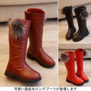 ブーツ 女の子 キッズシューズ 秋冬 可愛い ロングブーツ 子供用 子供靴 おしゃれ フェイクファー付き|tokyo-soreiyu