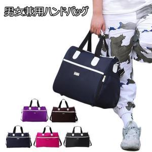 ガーメントバッグ ボストンバッグ 旅行かばん 小分けバッグ トートバッグ ハンドバッグ トラベルバッグ ショルダーバッグ 衣類バッグ 旅行用バッグ|tokyo-soreiyu