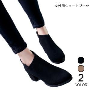 アンクルブーツ レディース ショートブーツ ブーツ ハイヒール シューズ シンプル 靴 女性用 くつ...