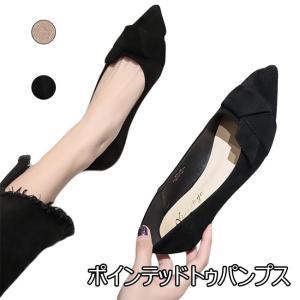 ポインテッドトゥパンプス レディース パンプス ローヒール シューズ ローカット 婦人靴 美脚 靴 ポインテッドトゥ フェミニン くつ 通勤|tokyo-soreiyu