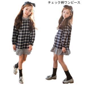 女児 長袖ワンピース チェック柄 子供用 ワンピース ショート フレア裾 ゆったり 切り替えデザイン...