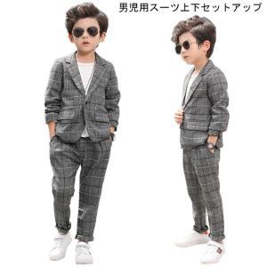 ジュニア服 スーツ 上下2点セット 男児 スーツジャケット グレンチェック ブレザー 男の子 スーツパンツ 長ズボン 子供用 フォーマルスーツ チェック柄|tokyo-soreiyu