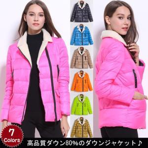 ダウンジャケットをもっとステキに、もっと可愛く♪オシャレ ダウンコート レディース 大きいサイズ ふわふわ コートアウター 防寒 通勤 通学|tokyo-soreiyu