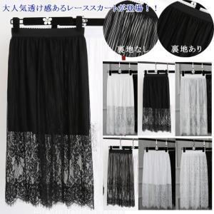 ネコポス一点対応 レーススカート 花柄 レイヤード 重ね着 透け感あるロングスカート スカラップ ホワイト ブラック チュールスカート tokyo-soreiyu