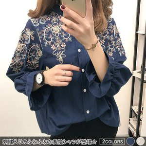 レディース 刺繍 長袖 シャツ ブラウス トップスス タンドカラー  刺繍入りのふわふわな長袖シャツ...