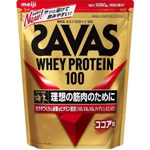 ●商品説明: ザバス ホエイプロテイン 100 ココア 味」は、 ホエイプロテインを100%使用した...
