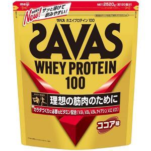 ザバス ホエイプロテイン100 ココア味 120食分 プロテイン ホエイ