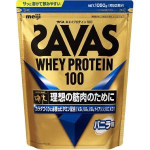 ●商品説明:ザバスホエイプロテイン100 バニラ味」は、 ホエイプロテインを100%使用したザバスの...