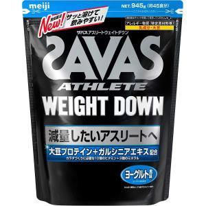 ザバス(SAVAS) ウェイトダウン ヨーグル...の関連商品6