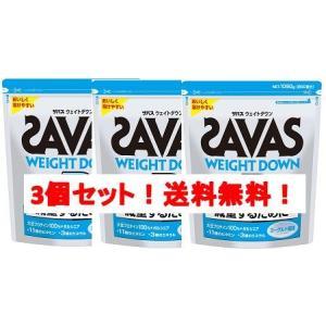 減量のためには大豆プロテイン「ザバス ウエイトダウン ヨーグルト 味」  プロテインには「大豆プロテ...