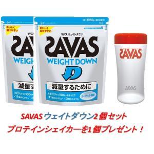 ☆人気のシェイカーセット☆  減量のためには 大豆プロテイン プロテインには「大豆プロテイン」「ホエ...