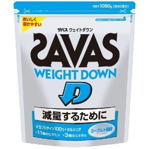 ザバス(SAVAS) ウェイトダウン プロテイ...の詳細画像1