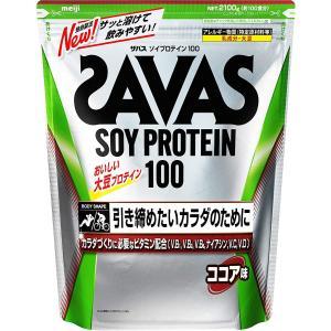 減量のためには大豆プロテイン プロテインには「大豆プロテイン」「ホエイプロテイン」「カゼインプロテイ...