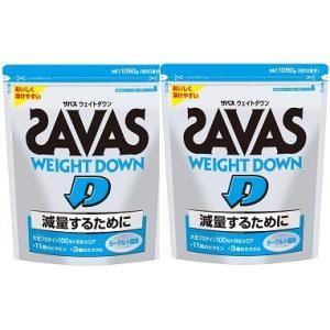 減量のためには 大豆プロテイン ザバス ウエイトダウン ヨーグルト 味 プロテインには「大豆プロテイ...