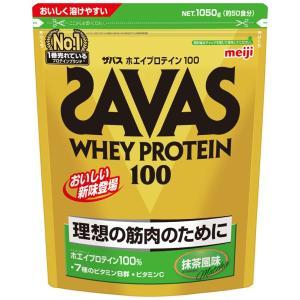●商品説明:ザバスホエイプロテイン100 抹茶風味」は、 ホエイプロテインを100%使用したザバスの...