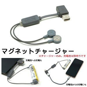 USB機器 携帯電話 充電 給電 携帯式充電器 店内全品 送料無料