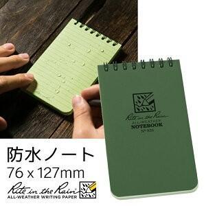 ライトインザレイン 防水ノート 76×127mm GREEN Rite in the rain 店内...
