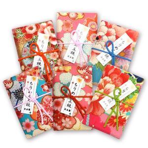 日本のおみやげ 日本のお土産で喜ばれるもの 和雑...の商品画像