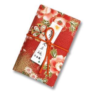 日本のおみやげ 日本のお土産で喜ばれるもの 和...の詳細画像1
