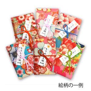 日本のおみやげ 日本のお土産で喜ばれるもの 和...の詳細画像3