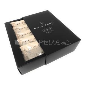 あの東京の大人気スイーツ店であるニューヨークキャラメルサンドが販売するニューヨークスカッチサンドの5...
