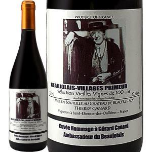 ボジョレーヌーボー 2019 赤ワイン シャトー ド ブラスレ ロワ ボジョレー ヴィラージュ プリ...