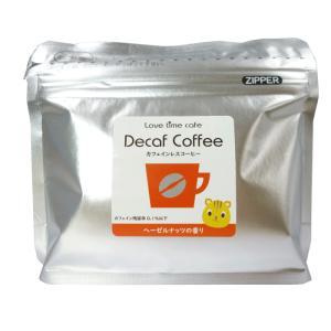 lovetimecafe ヘーゼルナッツのカフェインレスコーヒー 中挽き100g フレーバーコーヒー ※カフェイン残留率0.1%以下|tokyo385