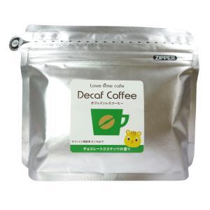 lovetimecafe チョコレートココナッツのカフェインレスコーヒー 中挽き100g フレーバーコーヒー ※カフェイン残留率0.1%以下|tokyo385