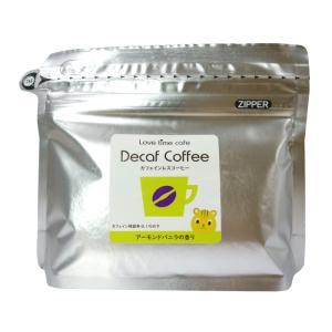 lovetimecafe アーモンドバニラのカフェインレスコーヒー 中挽き100g フレーバーコーヒー ※カフェイン残留率0.1%以下|tokyo385