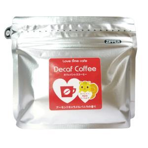 lovetimecafe アーモンドキャラメルバニラのカフェインレスコーヒー 中挽き100g フレーバーコーヒー ※カフェイン残留率0.1%以下|tokyo385