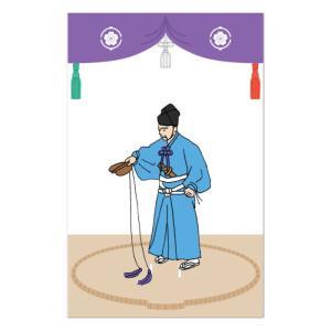 相撲 ポチ袋 立行司 2枚入り SUMOU-04 相撲 力士 おとなのぽち袋 お年玉 ミニ封筒[税率10%]|tokyo385
