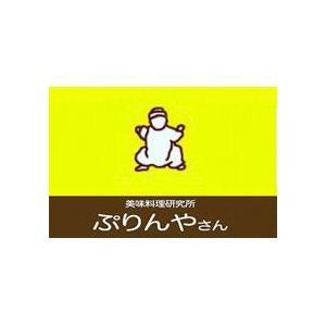 美味料理研究所 ぷりんやさんのぷりん 奥沢ぷりん 6本入 1セット|tokyobishoku|02