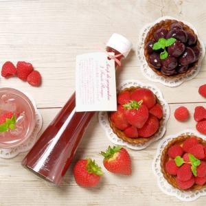 銀座のジンジャー  選べる1本 Gift Box 3つの赤い果実 ジンジャーシロップ 200ml 20箱|tokyobishoku|04