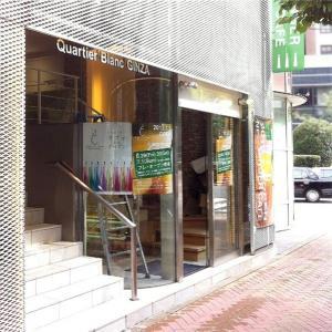 銀座のジンジャー  選べる1本 Gift Box かりんはちみつ  ジンジャーシロップ 200ml 5箱|tokyobishoku|02