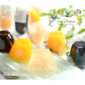 銀座のジンジャー 夏限定ジュレ6個セット 2箱 (マンゴー&オレンジ、ピーチ&ローズ、ブルーベリー&アールグレイ 各2個×2箱)|tokyobishoku