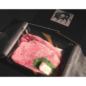 最高級 米沢牛 サーロインステーキ 150g×2枚×1セット(計300g) 個体識別番号米沢牛証明書有 黒毛和種・A5|tokyobishoku|03