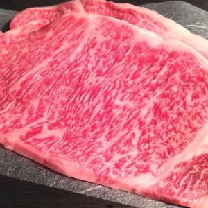 最高級 米沢牛 サーロインステーキ 150g×2枚×1セット(計300g) 個体識別番号米沢牛証明書有 黒毛和種・A5|tokyobishoku|06