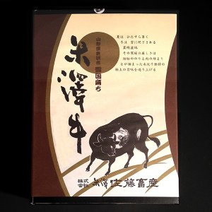 最高級 米沢牛 カルビ200g・モモ200g×1セット(計400g)焼肉用・タレ付 個体識別番号証明書有 黒毛和種・A5|tokyobishoku|04