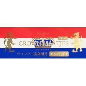 オランダ王室御用達とろニシン スモーク Premium CROWN MAATJES × 5パック(計750g)  ※沖縄除く全国配送|tokyobishoku|04