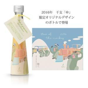 銀座のジンジャー 年末年始限定 干支 選べる1本ギフトBOX バナナミルク ジンジャーシロップ 200ml  10箱 tokyobishoku 04